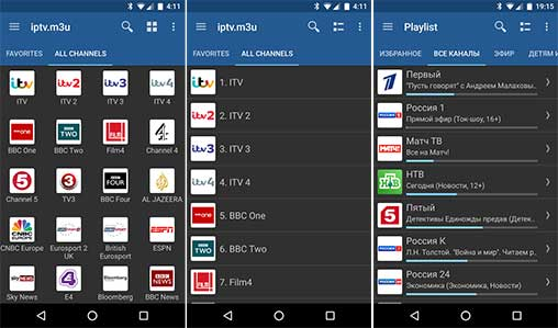 IPTV Pro 3 7 5 Apk for Android