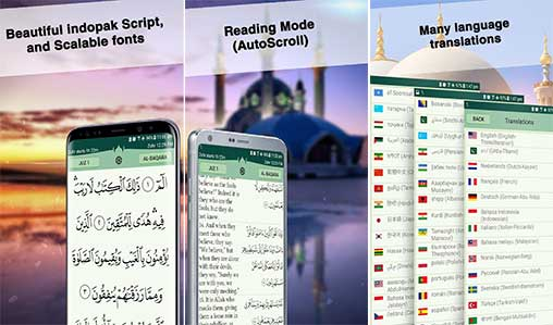 Quran Majeed 4 0 8 Full Unlocked Apk + Data for Android