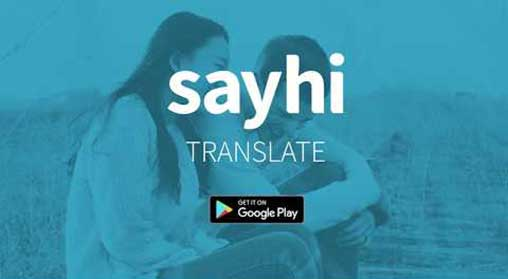 SayHi Translate