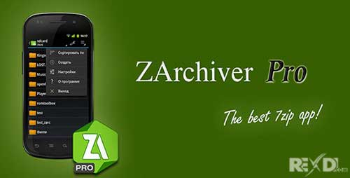 ZArchiver Pro 0.9.3 Apk Donate