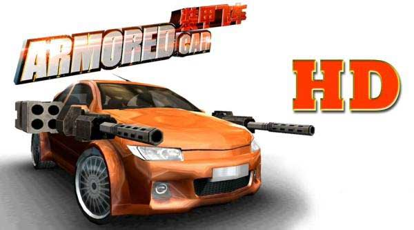 Armored Car HD Racing Game