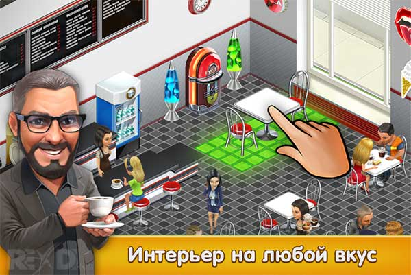 Coffee Shop Cafe Business Sim Apk