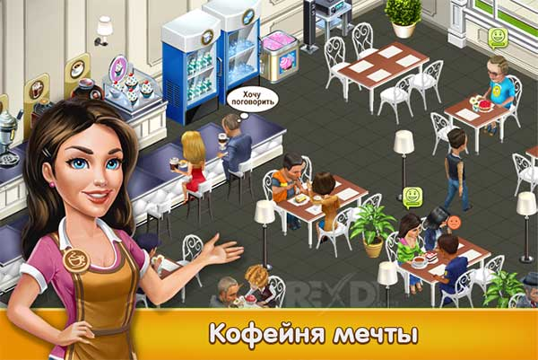 Coffee Shop Cafe Business Sim
