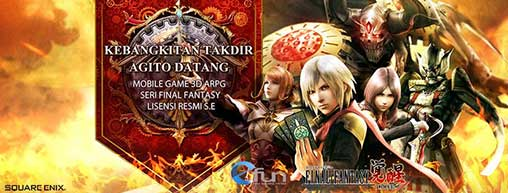 download game final fantasy record keeper mod apk