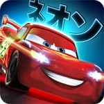 cars fast as lightning android thumb