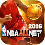 NBA All Net Android thumb