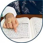 Learn Quran Android thumb