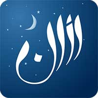 Athan Ramadan - Prayer Times Android thumb