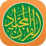 Quran Majeed Full Unlocked Android thumb