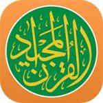 Quran Majeed Full Unlocked Android thumb