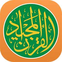 Quran Majeed 4.0.8 Full Unlocked Apk + Data for Android