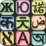Learn with Talking Translator Premium Android thumb