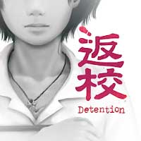 Detention Android thumb