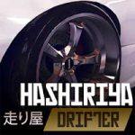 Hashiriya Drifter Android thumb
