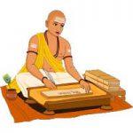 Hindu Calendar Android thumb