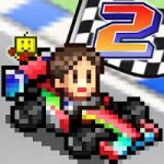 Grand Prix Story 2 Android thumb